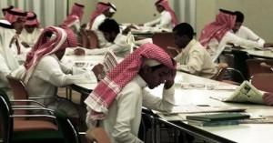 Saudi Arabia. Par Zamanalsamt. Flickr.com. CC BY-SA 2.0.