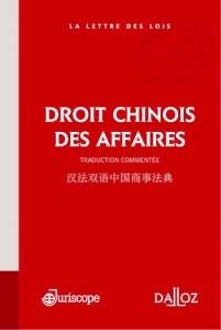 Couverture du Droit chinois des affaires (source : Decitre.fr)